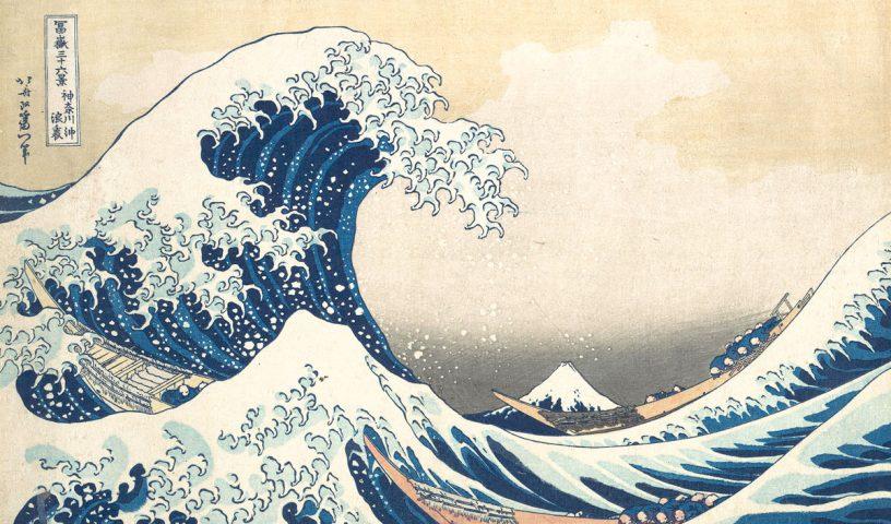 Hokusai-hotelcity